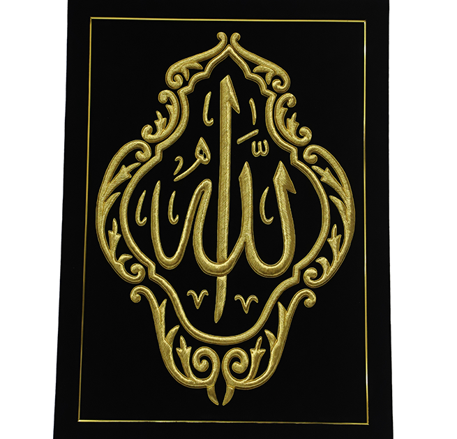 Jewel Embroidered Arabic Calligraphy Wall Panel